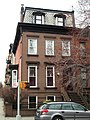 560 Carlton Avenue Prospect Heights.jpg