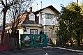 56 Okruzhna Street, Lviv (01).jpg