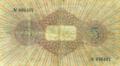 5 Guilders - De Surinaamsche Bank (1935-1940) 02.png