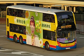 6409 at Western Harbour Crossing Toll Plaza (20190616183427).jpg
