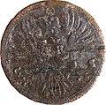 6 Pfennige, Landesdenkmalamt Berlin, Ausgrabung U5, 899 – 1082, Rückseite.jpg