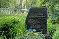 71-103-0028 Kaniv Polusmak Tomb SAM 5619.jpg