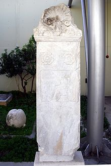 7712 - Piraeus Arch. Museum, Athens - Stele for Aristokleia - Photo by Giovanni Dall'Orto, Nov 14 2009.jpg