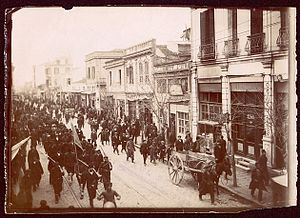 7 Bulgarian Division Enters Thessaloniki 28 October 1912.jpg