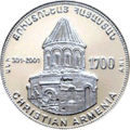 AM 1000 dram Ag 1998 Ani b.png