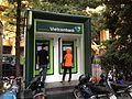 ATM Vietcombank, Văn Cao - Đội Cấn, Hà Nội 001.JPG