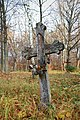A cross in Grieze cemetery - panoramio.jpg