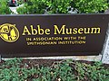 Abbe Museum in Bar Harbor 01.jpg