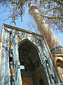 Abdul Samad Isfahani Shrine complex in Natanz (4).jpg