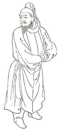 Abeno Nakamaro.jpg