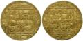 Abu Yaqub Yusef Coin.png