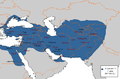 Achaemenid Empire 559 - 330 (BC).png