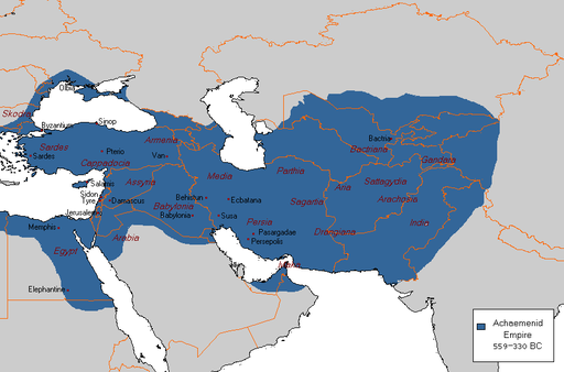 Achaemenid Empire 559 - 330 (BC)