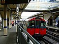 Acton Town tube station - geograph.org.uk - 2625535.jpg