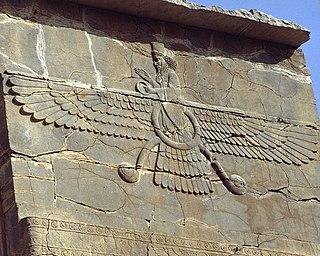 Ahura Mazda deity of Zoroastrianism
