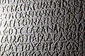 Aksum, iscrizione di re ezana, in greco, sabeo e ge'ez, 330-350 dc ca. 08 ezana.jpg