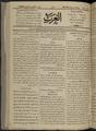 Al-Arab, Volume 1, Number 91, November 15, 1917 WDL12326.pdf