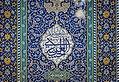 Al-Askari Mosque 2.jpg