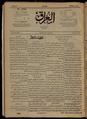 Al-Iraq, Number 266, April 13, 1921 WDL10362.pdf