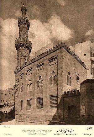 Al-Burdayni Mosque - Overview