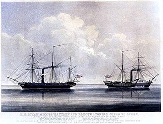 9-gun wooden sloop of the Royal Navy