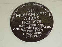 Photo of Ali Mohammed Abbas brown plaque