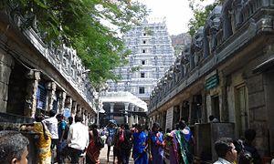 Alipiri - Alipiri Padala mandapam-Gopuram, Tirupati