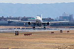 All Nippon Airways, B777-200, JA703A (25651131462).jpg