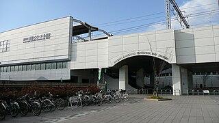 Amagasaki Center Pool-mae Station Railway station in Amagasaki, Hyōgo Prefecture, Japan