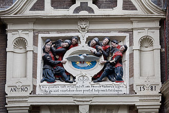 Joost Janszoon Bilhamer - Sculpted relief of the orphans above the doorway to the Amsterdam orphanage, today the Amsterdam Museum