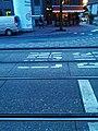 Amsterdam 01-2013 - panoramio (1).jpg