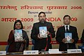 Anand Sharma releasing the book India-2009, published by the Publication Division and compiled by the Research, Reference and Training Division of the Ministry, in New Delhi on January 06, 2009.jpg