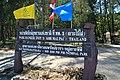 Ao Nang, Mueang Krabi District, Krabi, Thailand - panoramio (33).jpg