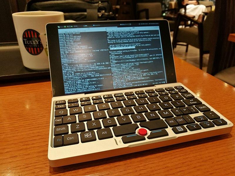 File:Apt install -gpdpocket (36900624851).jpg