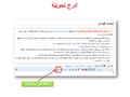 Arabic wikipedia tutorial create redirect (5).png