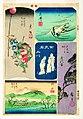 Arai, Shirasuka, Futagawa, Yoshida, Goyu (5759533976).jpg