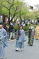 Archers Kamakura Matsuri.jpg