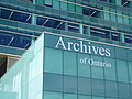 ArchivesOfOntario3.jpg
