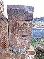 Arinj khachkar, old graveyard (34).jpg
