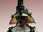Armour of Hachisuka clan - mask.jpg