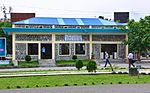 Arrival Hall, Pokhara Airport (9029881897).jpg