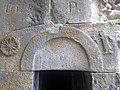 Artavazavank Monastery 039.jpg