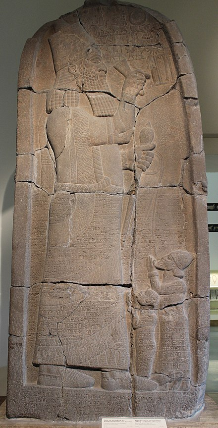 Supplicant ruler (right) who may be Baal I, on Esarhaddon's victory stele (Pergamon Museum, Berlin) Asarhadon Berlin 01.JPG