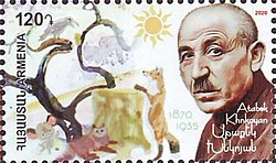 Atabek Khnkoyan 2020 stamp of Armenia.jpg