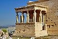 Athens, Greece - panoramio (105).jpg