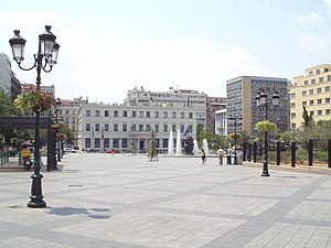 Kotzia Square - Image: Athens Kotzia square