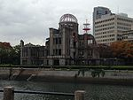 Atomic Bomb Dome in a rainy day 2.JPG