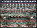 August Asia Secret Gardens - Seoul King Palaces - Master Asia Photography 2013 Glänzende Tugend - panoramio (2).jpg