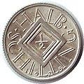 Austria-coin-1925-0,5S-RS.jpg