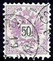 Austria Levant 1883 Sc13.jpg
